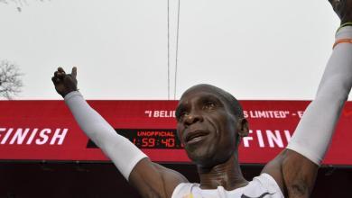 Photo de Marathon : Eliud Kipchoge brise la barrière des 2 heures
