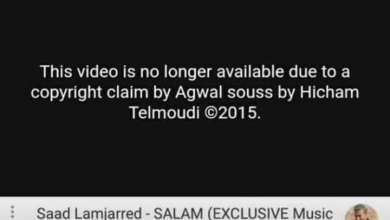 Photo of Le clip polémique de Saad Lamjarred supprimé de Youtube