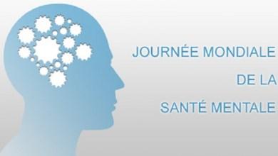 Photo de Le message du SG de l'ONU de la journée mondiale de la santé mentale