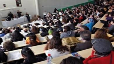 Photo de Ksar El Kebir: Top départ pour la construction de la faculté pluridisciplinaire