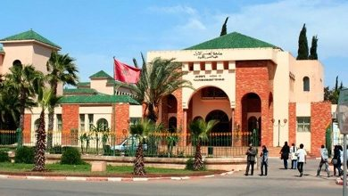 Photo de La nouvelle présidente de l'Université Hassan 1er installée dans ses fonctions