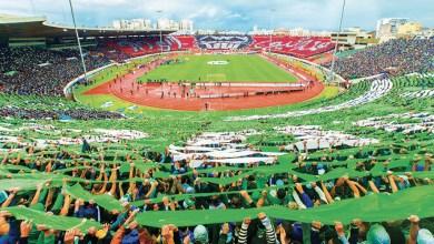 Photo de Coupe arabe. Les bonnes affaires du derby