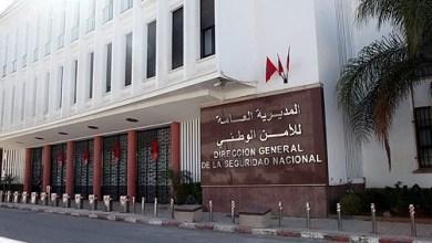 Photo de Un brigadier-chef de police soupçonné de corruption arrêté à Rabat
