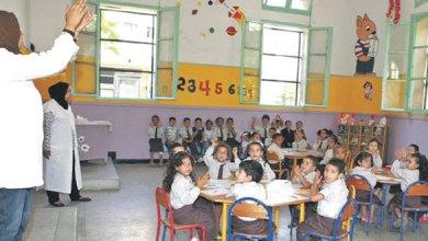 Photo de 23.000 candidats aux concours des enseignants-cadres à Tanger