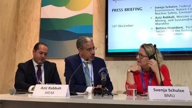 Photo de Energie et environnement: Satisfecit maroco-allemand sur la coopération bilatérale (vidéos)