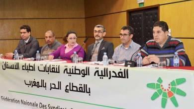 Photo de La fédération des dentistes appelle à une grève nationale