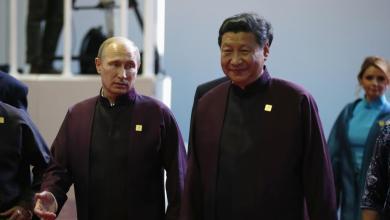 Photo de Poutine et Xi lancent un gazoduc «historique» russo-chinois