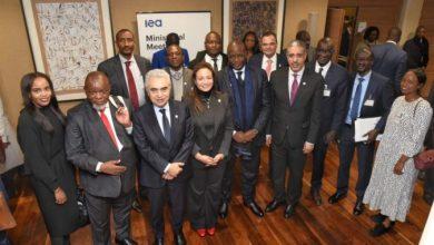 Photo de Maroc-Agence internationale de l'énergie: une feuille de route pour la période 2020-2021