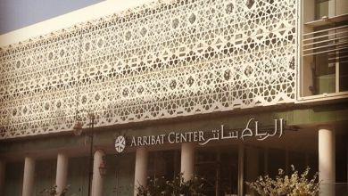 Photo de Rabat : Incendie à Arribat Center (vidéo)