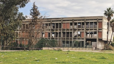 Photo de À Fès, l'ex-COTEF draine de nouveaux investissements