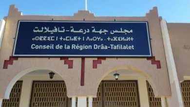 Photo de Conseil de la Région Draa-Tafilalet. L'opposition dénonce une «dilapidation de deniers publics»