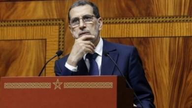 Photo de Déclarations de patrimoine. Les listes des élus «hors la loi» remise à El Otmani