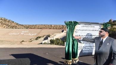 """Photo de Essaouira: Inauguration royale de projets hydrauliques dont le barrage """"Moulay Abderrahmane"""""""