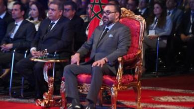 Photo de Institut Thomas More: Le Maroc, pôle de stabilité politique et religieuse