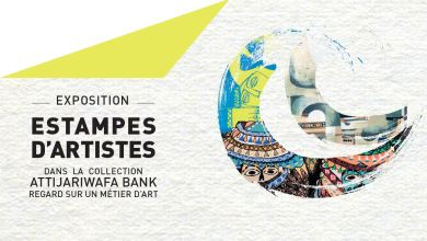 Photo de Par des «Estampes d'artistes»,  Attijariwafa bank rend hommage à Malika Agueznay