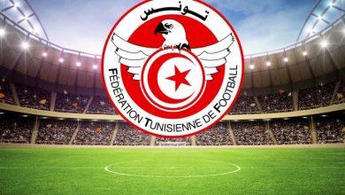 Photo de CHAN 2020. La CAF adresse la facture à la fédération tunisienne