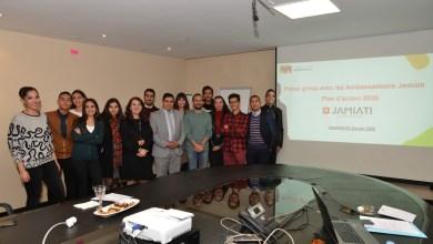 Photo de La Fondation Attijariwafa bank fait honneur à ses Ambassadeurs Jamiati