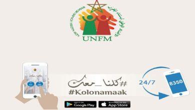 Photo de Kolonamaak, la nouvelle plateforme qui veut (vraiment) aider les femmes
