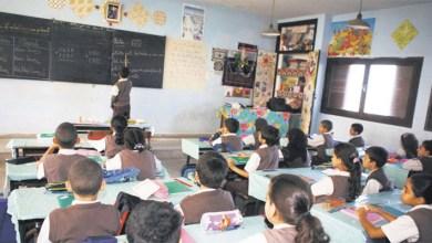 Photo de Manuels scolaires. Le ministère de l'Éducation donne son feu vert aux éditeurs