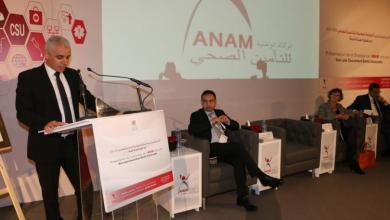 Photo de L'ANAM présente son plan stratégique 2020-2024