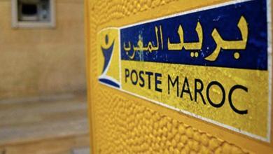 Photo of Poste Maroc. Une nouvelle activité et une nouvelle filiale dans le pipe