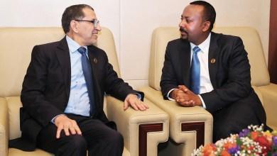 Photo de Maroc-Ethiopie. L'intensification des relations économiques en ligne de mire