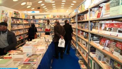 Photo de Comment faire lire les Marocains? Les recommandations du CESE