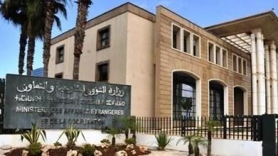 Photo de Le ministère des Affaires étrangères lance son site web