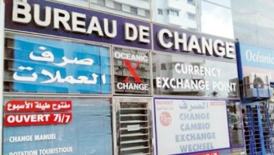 Photo of Bank Al-Maghrib : devises étrangères contre le dirham