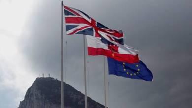 Photo de Le Royaume Uni parti, l'UE soutiendra l'Espagne sur Gibraltar