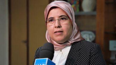 Photo de Autonomisation économique des femmes. Coup d'envoi des concertations sur le programme national