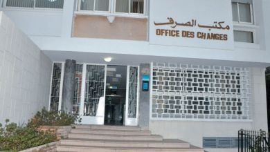 Photo de Office des changes : un bureau d'ordre voit le jour à Casablanca
