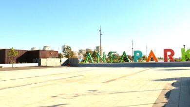 Photo de Casablanca: Anfa Park ouvre ses portes au public