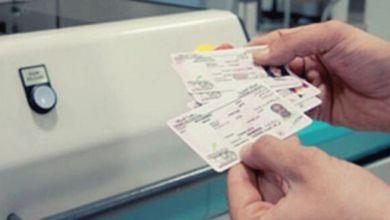 Photo de Les services de permis de conduire et cartes grises à l'heure du Coronavirus
