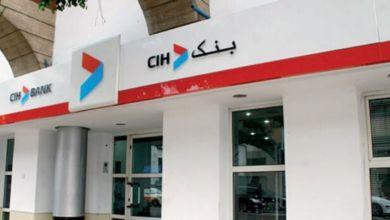 Photo de Fonds spécial pour la gestion du Covid-19: CIH Bank apporte 150 MDH