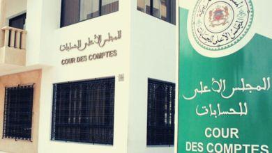Photo de Collectivités locales: La Cour des comptes révèle cinq scandales à caractère pénal