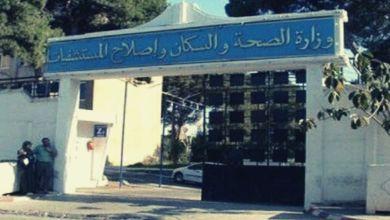 Photo de Coronavirus. Deux cas porteurs sains confirmés positifs en Algérie