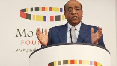 Photo de Prix Ibrahim pour un leadership d'excellence en Afrique: Aucun lauréat cette année !