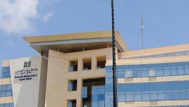 Photo de Université Mohammed V: près de 85% des ressources pédagogiques disponibles en ligne