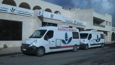 Photo de Covid-19: des agences mobiles du CAM pour distribuer les aides dans le rural
