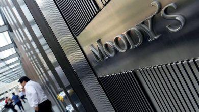 Photo de Moody's : Notation maintenue pour le Maroc