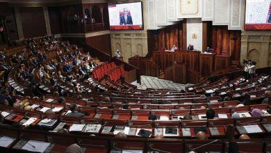 Photo de Parlement : un bilan provisoire rassurant