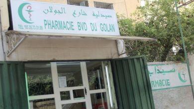 Photo de A Fès, les pharmaciens en première ligne de combat
