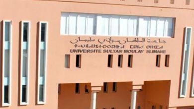 Photo of Enseignement à distance: comment L'Université Sultan Mly Slimane a relevé le défi