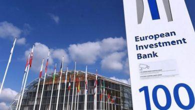 Photo de COVID 19: La BEI soutient le secteur privé marocain via ses lignes de crédit