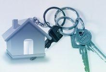Photo de Métiers de l'immobilier : impacts et conséquences de la crise sanitaire