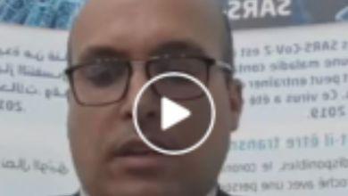 Photo de Coronavirus et fournitures médicales: le ministère de la Santé interagit avec les Marocains