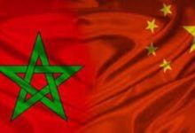 Photo de Maroc-Chine : un nouveau partenariat pour booster les relations