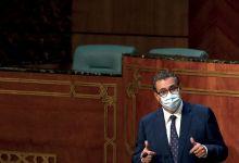 Photo de Parlement : Akhannouch présente quatre textes en commission