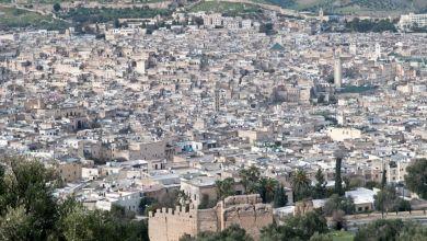 Photo de Reprise économique : Fès-Meknès prépare sa feuille de route